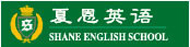 Shane English School Taiwan